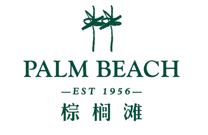 PALM BEACH SEAFOOD RESTAURANT PTE LTD
