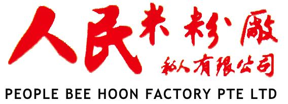 PEOPLE BEE HOON FACTORY PTE. LTD.