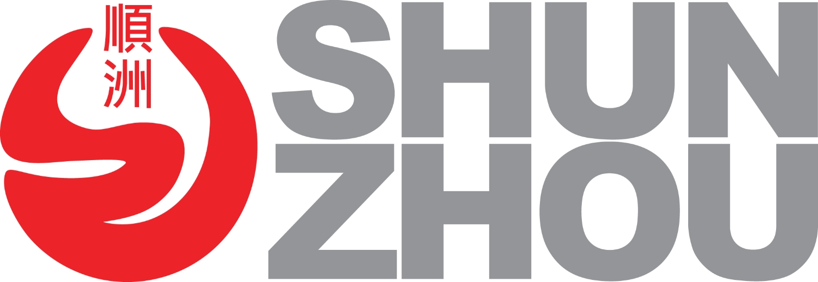 SHUN ZHOU HARDWARE PTE LTD