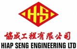Hiap Seng Engineering Pte Ltd