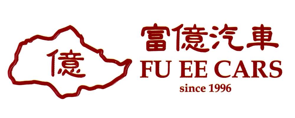 FU EE CARS PTE. LTD.