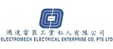Electromech Electrical Enterprise Co. Pte Ltd